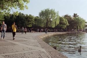 Hangzhou 1