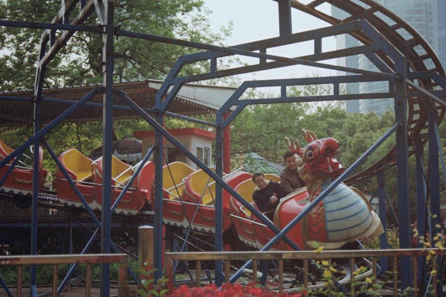 People's Park 4
