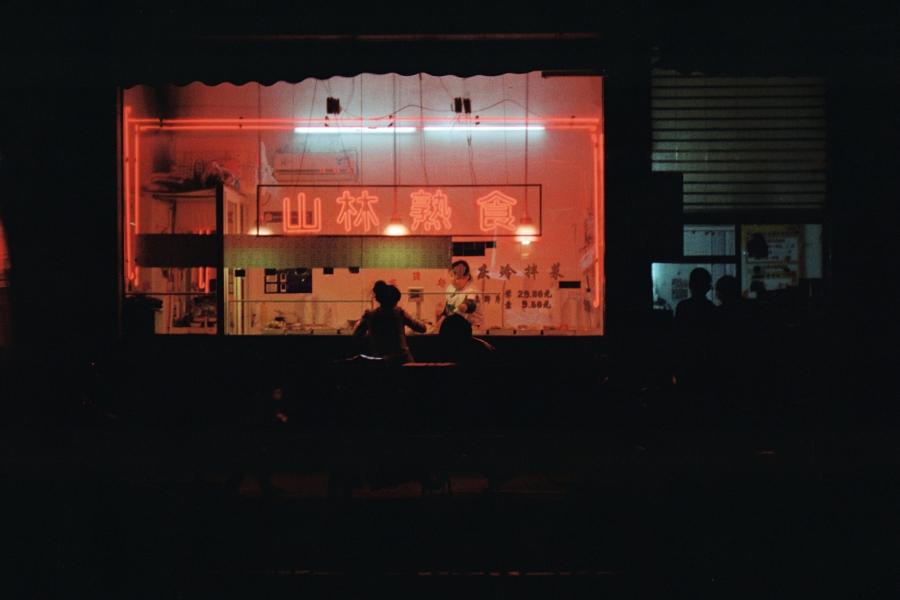 Shanghai 7