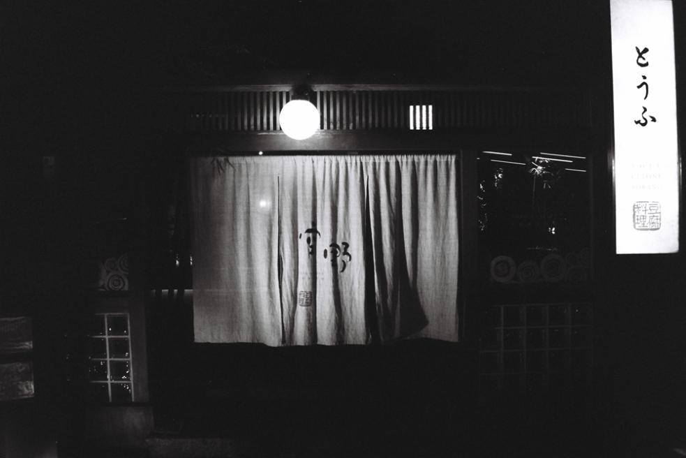 Japon 4