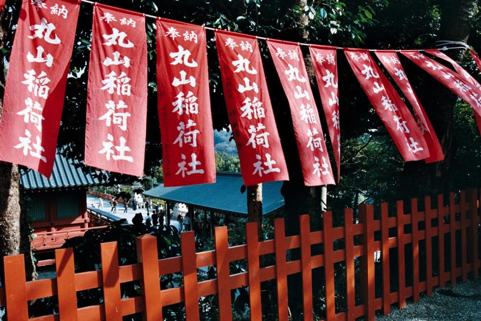 Kamakura 4
